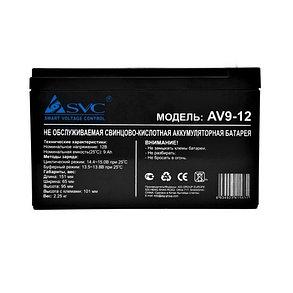 Аккумуляторная батарея SVC AV9-12 12В 9 Ач, фото 2
