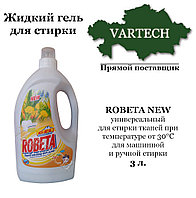 Оптом жидкий гель для стирки 3 л.ROBETA NEW.
