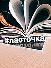Моносерьга Brosh Jewellery  Хэштег #ласточка  (пластик, черно белый), фото 3