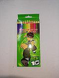 Цветные карандаши Monster High 12 цветов, фото 2