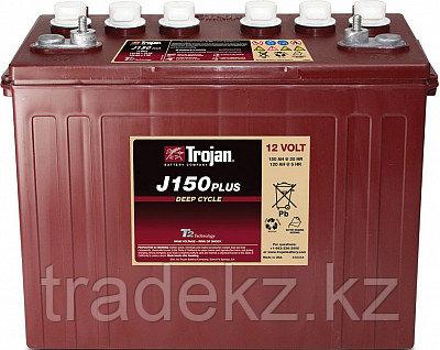 Аккумуляторная батарея TROJAN J150+
