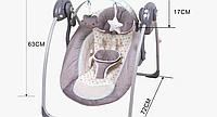 Детское кресло качалка для малышей