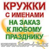 """Кружка влюблённых """"Смайлики"""", фото 3"""