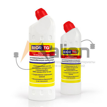 BiorTG Pwater micro Смазка для монтажа оптоволоконного кабеля в МКК методом задувки, 5 кг