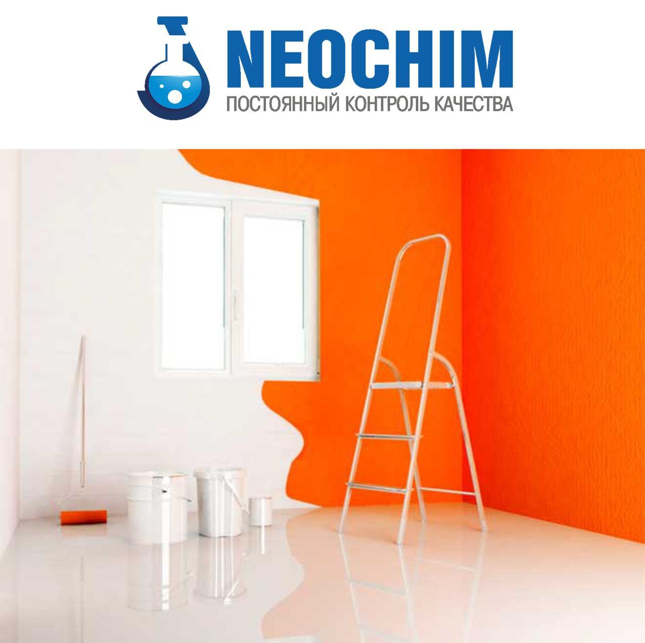 Оранжевая краска