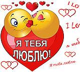 """Кружка влюблённых """"Смайлики"""", фото 4"""
