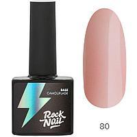 Камуфлирующая база RockNail 80 Nude Blush, 10мл