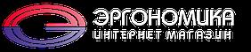Торговый дом ЭРГОНОМИКА
