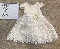Платье Monita, фото 1