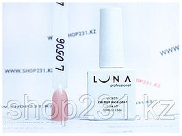 Базовое покрытие LUNA (камуфляжное) 10 мл. L 0506