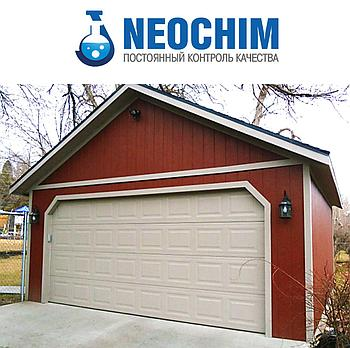 Эмаль-краска для гаража