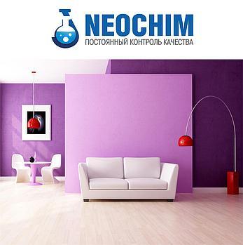 Фиолетовая краска