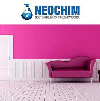 Розовая краска