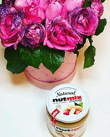 NUTMIX 15