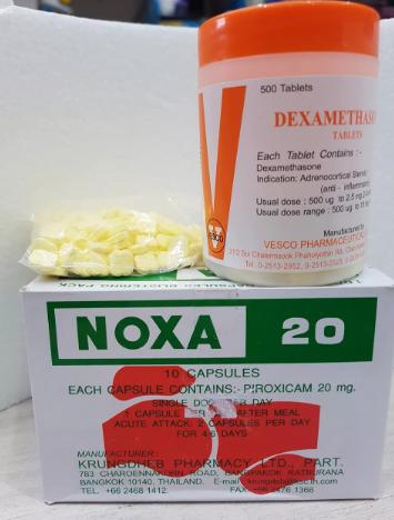 Noxa 20 (240 капсул) + 500шт жёлтые таблетки ( Dexamethasone )