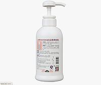 Жидкость для мытья детских бутылочек и фруктов 400 мл