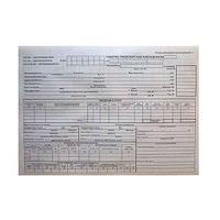 Kanc.Asia Бланк товарно-транспортная накладная, плотность 60г/м2, А4, упаковка 100 шт.