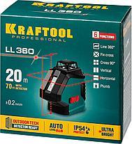 """Нивелир лазерный """"LL360"""", 360 градусов, 20м / 70м (детектор), сверхъяркий, KRAFTOOL 34645, фото 3"""