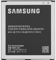 Заводской аккумулятор для Samsung Galaxy J5 Prime G570H (EB-BG530BBC, 2600 mah)