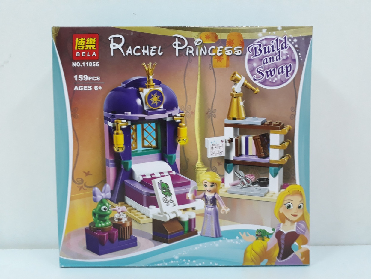 Конструктор Bela Холодное сердце 11056 159 pcs. Rachel Princess. Для девочек