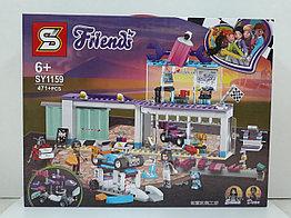 Конструктор Friends 1159 471 pcs. Для девочек.