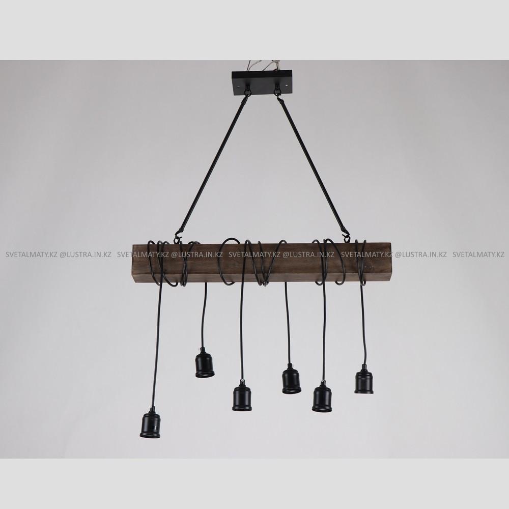Люстра в стиле Лофт на 6 ламп с элементами темного дерева