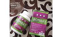 """BOMBAX для похудения """"Natural Form Турция"""