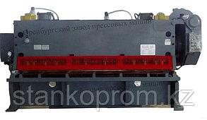 Гильотинные ножницы (гильотина) НА3218 6,3х3150мм