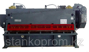 Гильотинные ножницы (гильотина) НА3221 12х3150мм