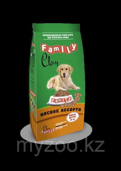 CLAN FAMILY Сухой корм для собак всех пород Мясное Ассорти, 15 кг