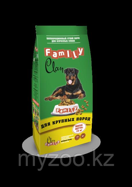 CLAN FAMILY Сухой корм для собак крупных пород Курица, 15 кг
