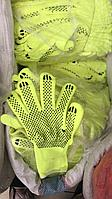 Перчатки капкан