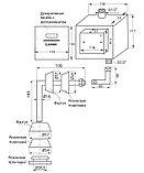 Кран для писсуара Варион смывной сенсорный (бесконтактный)., фото 2