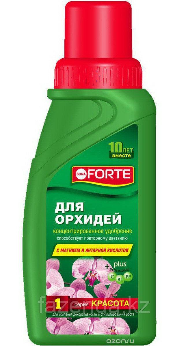 Удобрение Bona Forte для Орхидей №1- Красота