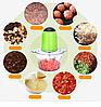Электрический  измельчитель «Молния» 6 в 1 (миксер, шейкер, мясорубка, блендер, овощерезка, кофемолка) ), фото 5