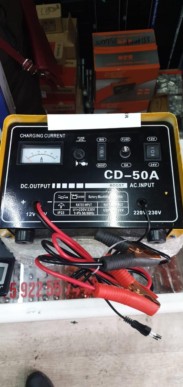 Зарядное устройство для аккумуляторов CD-50A  12/24V