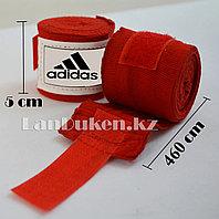 Боксерский бинт спортивный красный с черной надписью 2 штуки 460 см x 5 см