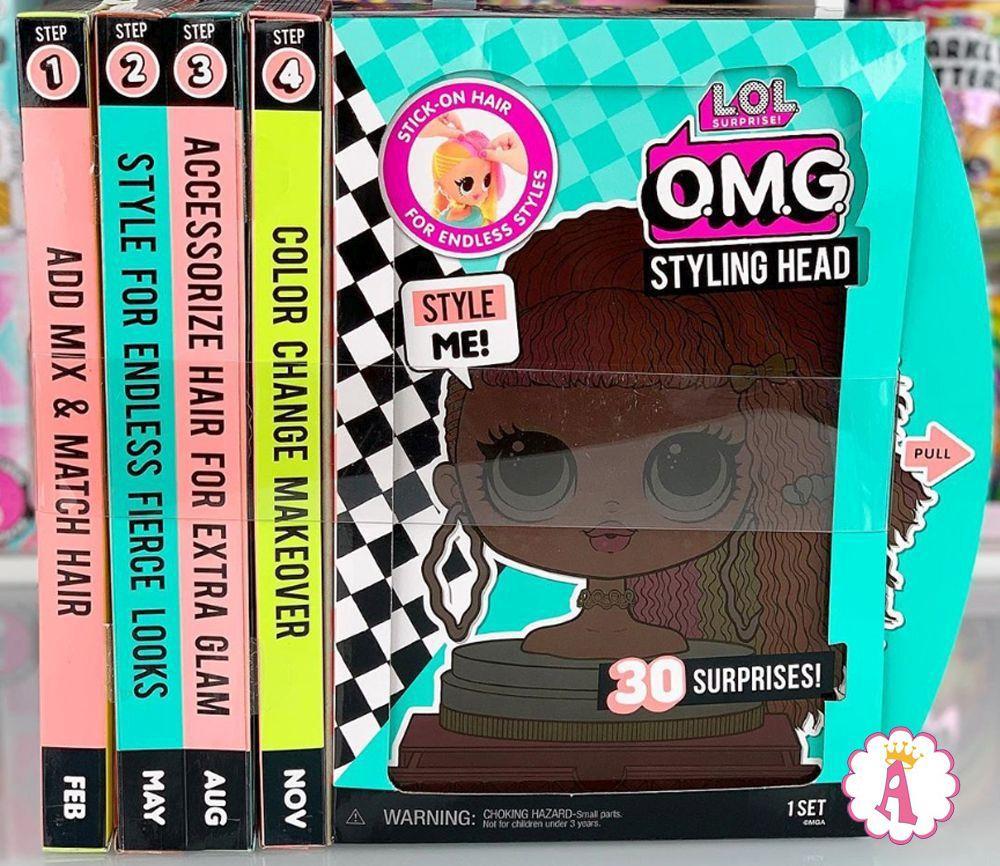 L.O.L Surprise! O.M.G Styling Head – Голова манекен ЛОЛ Сюрприз для причесок