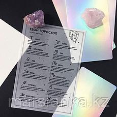 Набор слайдеров RockNail Astrology Set, фото 3