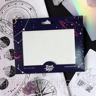Набор слайдеров RockNail Astrology Set, фото 2