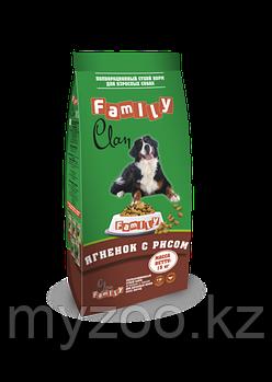 CLAN FAMILY сухой гипоаллергенный корм для взрослых собак Ягненок/рис, 15 кг