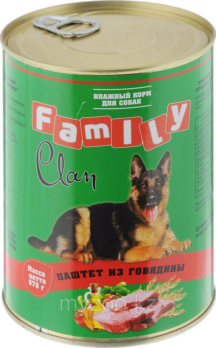 CLAN FAMILY влажный корм для собак всех пород паштет  с Говядиной 970 гр