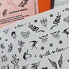 Набор слайдеров RockNail Nail Tattoo Fauna, фото 2