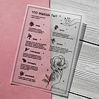 Набор слайдеров RockNail Nail Tattoo Flowers, фото 4