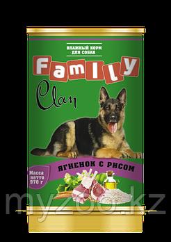 CLAN FAMILY влажный корм для собак всех пород паштет  Ягненок с Рисом 970 гр