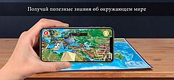 Политическая интерактивная карта мира 101х71 см ламинированная на рейках