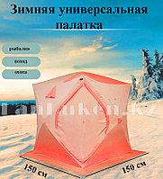 Зимняя палатка stinger 150 см x 150 см (оранжевая)