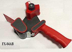 Держатель для ленты клейкой 50мм, с ручкой FX-04AB