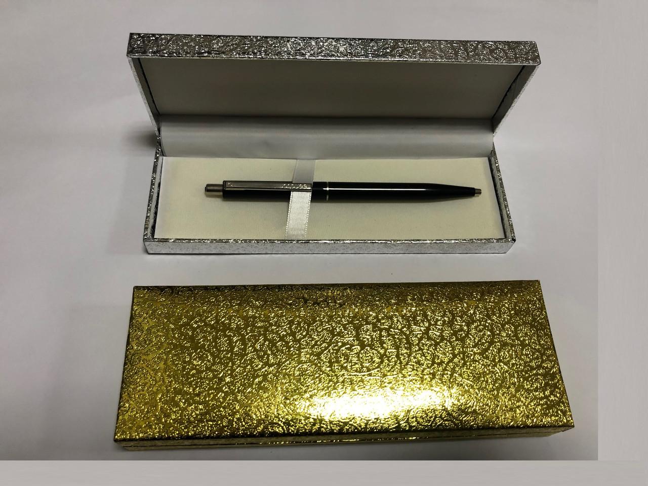 Коробка пенал для ручки (Золото)