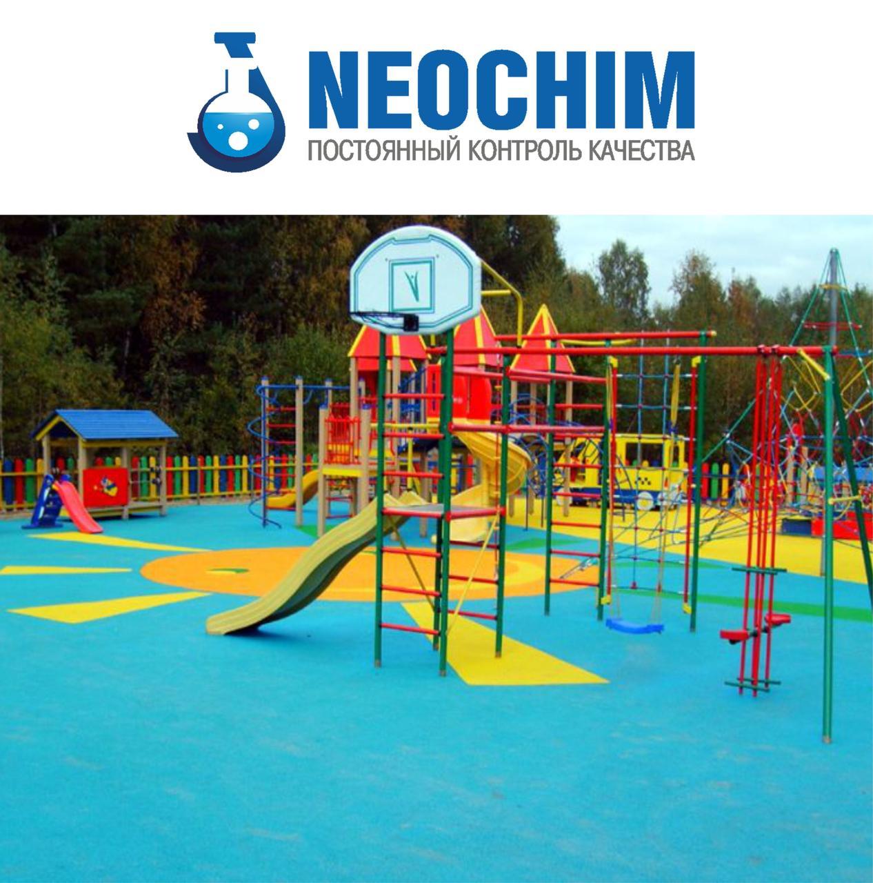 Краска для детских площадок